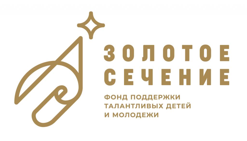 Logo2020_horizontal-01.png